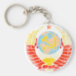 Vintage del escudo de armas de Unión Soviética Llaveros Personalizados
