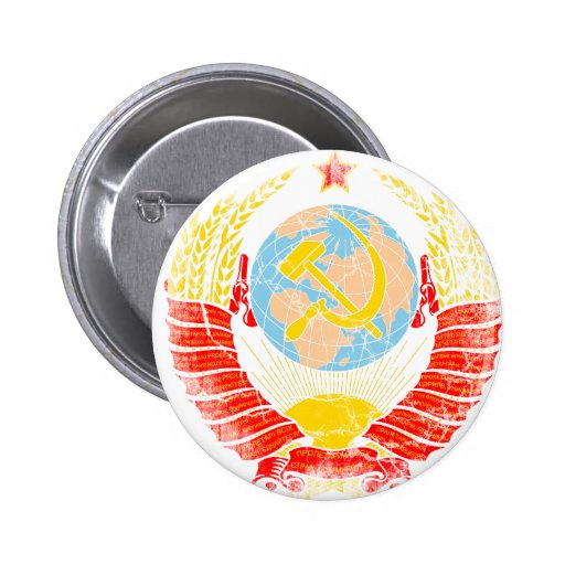 Vintage del escudo de armas de Unión Soviética Pin