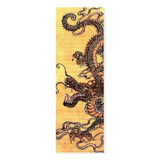 Vintage Dragon Tapestry Bookmark Business Cards