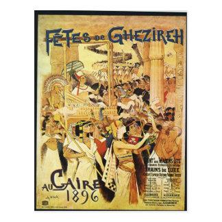 Vintage Egyptian Themed railway print Postcard