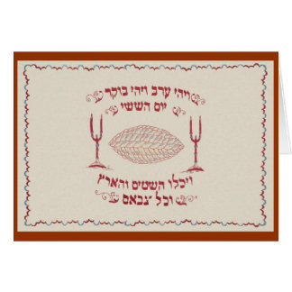 Vintage Embroidered Challah Cover Card