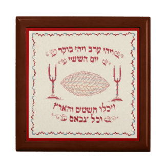 Vintage Embroidered Challah Cover Gift Box