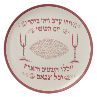 Vintage Embroidered Challah Cover Melamine Plate