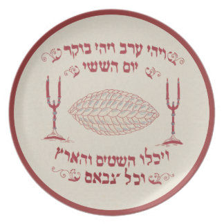 Vintage Embroidered Challah Cover Dinner Plates