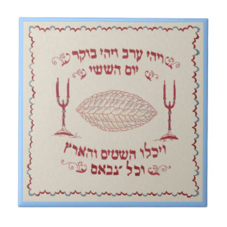 Vintage Embroidered Challah Cover Tile