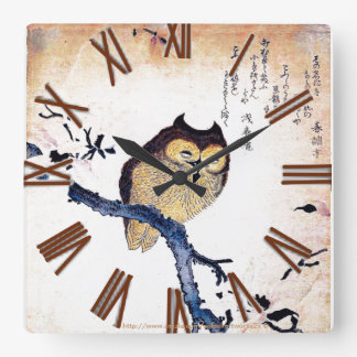 """Vintage faded Japanese Owl Woodcut"" Square Wall Clock"