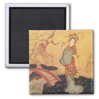 Vintage Fairy Tale Princess Badoura, Edmund Dulac Magnet