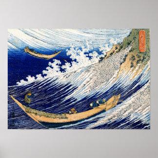 Vintage fino japonés de las olas oceánicas de póster