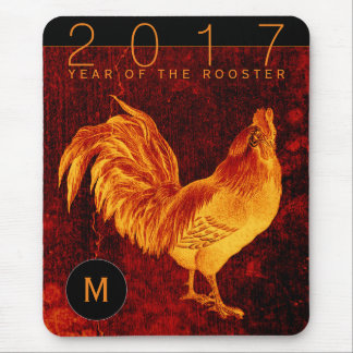 Vintage Fire Rooster Year 2017 Monogram Mousepad
