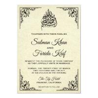 Vintage Flourish Ornate Muslim Wedding Invitation