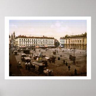 Vintage France Capitole de Toulouse Posters