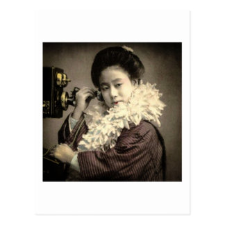 Vintage Geisha Making a Midnight Call in Old Japan Postcard