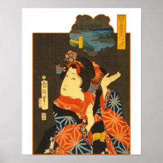 Vintage Geisha Posters