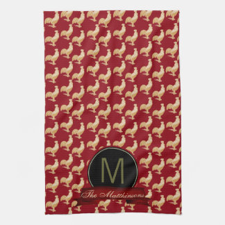 Vintage Golden Rooster Pattern Towel