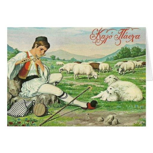 Vintage Greek Shepherd Easter/Pascha Greetings Card
