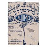 Vintage Hebrew Sheet Music Card