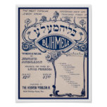 Vintage Hebrew Sheet Music Poster