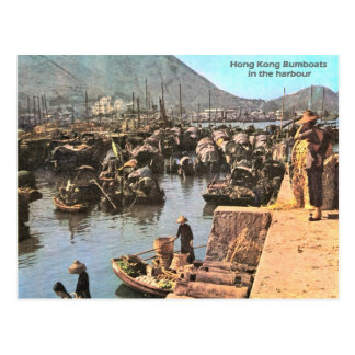 Vintage Hong Kong Bumboats in the harbour Post Card