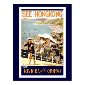 Vintage Hong Kong China Travel Postcard