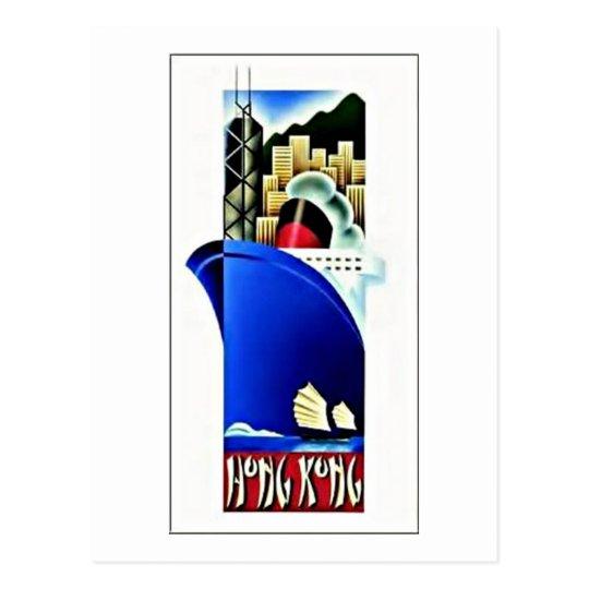Vintage Hong Kong Travel Poster Postcard
