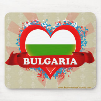 Vintage I Love Bulgaria Mouse Pads