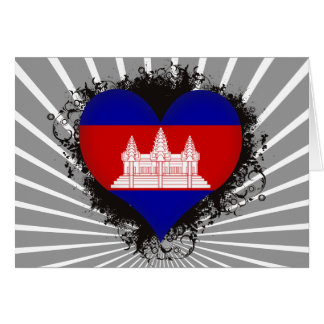 Vintage I Love Cambodia Greeting Card