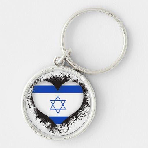 Vintage I Love Israel Key Chain