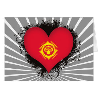 Vintage I Love Kyrgyzstan Greeting Card