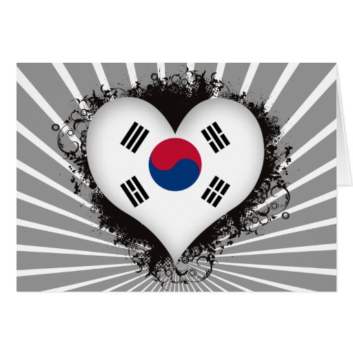 Vintage I Love South Korea Greeting Card