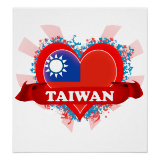 Vintage I Love Taiwan Poster