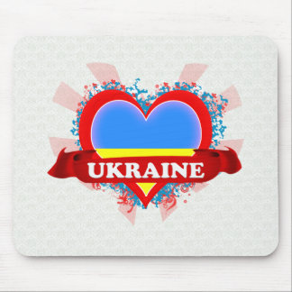 Vintage I Love Ukraine Mouse Pad