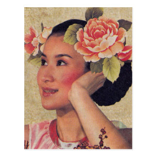 Vintage Illustration Chinese Woman Postcard