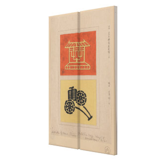 Vintage Images pre-1900 for Kimono Wrapped Canvas Canvas Print