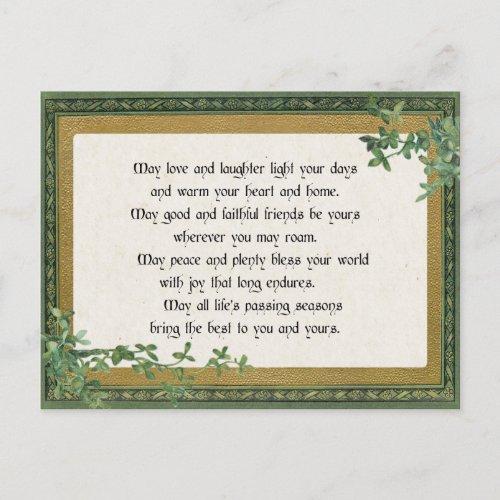 Vintage Irish Blessing  Clover in Ornate Frame Holiday Postcard