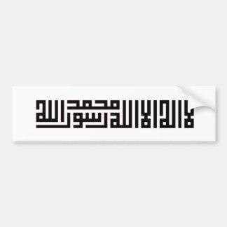 Vintage Islamic Calligraphy Design Bumper Sticker
