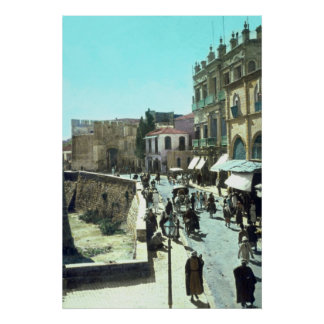 Vintage Jaffa Gate Jerusalem Israel 1950 - 1977 Poster