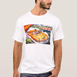 Vintage Japan Boat Car Model Illustration T-Shirt