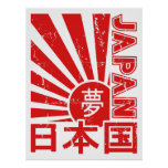 "Vintage ""Japan"" Rising Sun with Kanji Characters Poster"
