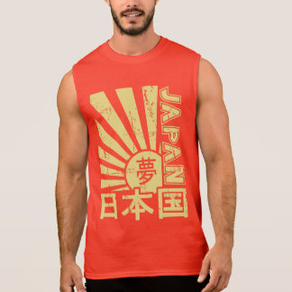 "Vintage ""Japan"" Rising Sun with Kanji Characters Sleeveless Shirt"