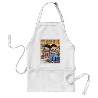 Vintage Japanese Anime Cartoon Young Children NICE Adult Apron