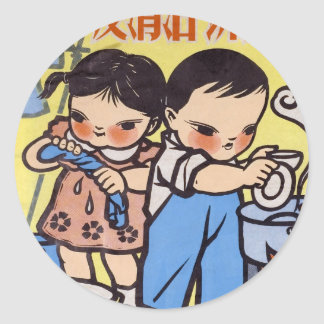 Vintage Japanese Anime Cartoon Young Children NICE Classic Round Sticker