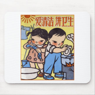 Vintage Japanese Anime Cartoon Young Children NICE Mouse Pad