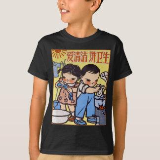 Vintage Japanese Anime Cartoon Young Children NICE T-Shirt