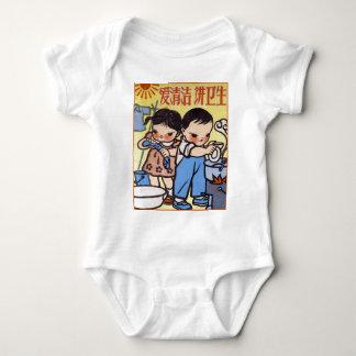 Vintage Japanese Anime Cartoon Young Children NICE T Shirt