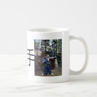 Vintage Japanese Archer 射手 Mug