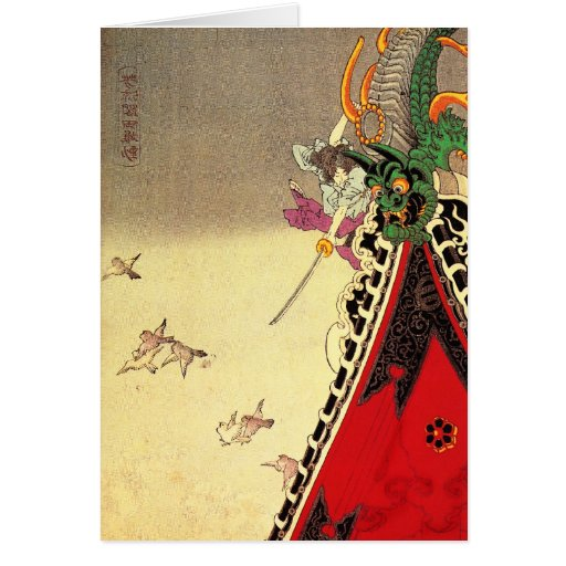Vintage japanese art greeting card zazzle