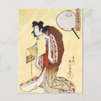 Vintage Japanese Art postcard