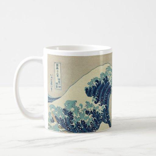 Vintage Japanese Art The Great Wave By Hokusai Coffee Mug