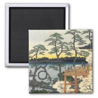 Vintage Japanese Art Trees and Lake Scene Magnet