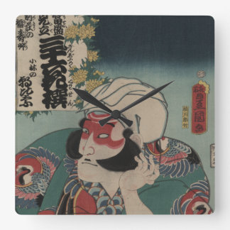 Vintage Japanese Art Wall Clock